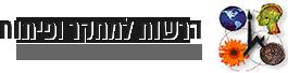 logo_authority_research_development