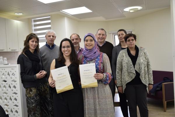 Prize Arabic Teaching 2017